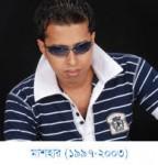 মাশহার (১৯৯৭-২০০৩)